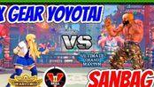 街霸5CE X Gear Yoyotai (R.Mika) VS SandBag (Sagat)