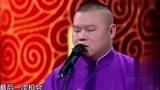 """岳云鹏爆笑相声大全 我是歌手首秀""""岳式唱腔"""""""