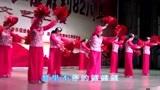 """爱馨广福夕阳美舞蹈队演出舞蹈""""歌唱新时代"""""""
