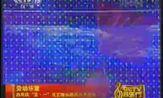 劳动乐章HD39红旗飘飘-李杰王启翎黄伟麟张无砚