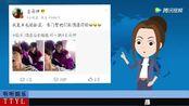 """杨洋偶遇""""仙女姐姐""""王丽坤,林动与清竹戏外合体,网友大呼好甜"""