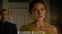 《碟中谍5:神秘国度 国语版》  丽贝卡反身绞敌 设陷阱请敌上钩