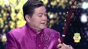 三位民乐家古筝、二胡+琵琶合奏《步步生莲》,超赞!