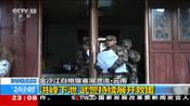 金沙江白格堰塞湖泄流 云南:洪峰下泄  武警持续展开救援