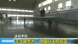 习近平:实现中华民族复兴就是近代最伟大的中国梦 - 高清在线观看 - 腾讯视频