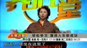 中华母亲讲堂刘冰先生BTV讲座