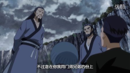 戒魔人 第14集