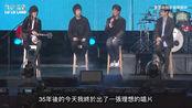【五月天】2019.12.25 桃园演唱会x周华健 |盛夏光年|心的方向|朋友|脱口秀现场