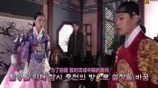 吕珍九、李世英tvN月火剧《成为王的男人》高清中字花絮