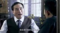 《飞虎队大营救》10集预告片