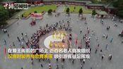 民众重阳节滕王阁登高祈福百余老人走秀起舞