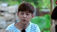 向往的生活: 何炅自曝生涯最尴尬的一次采访就是采访陈冠希