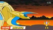 一念永恒魔兽世界石器时代·【爆笑星际2】S224熔岩与炮火之