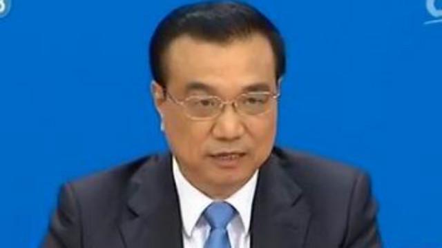 """李克强总理谈""""去产能""""过程中的职工安置:创造就业"""