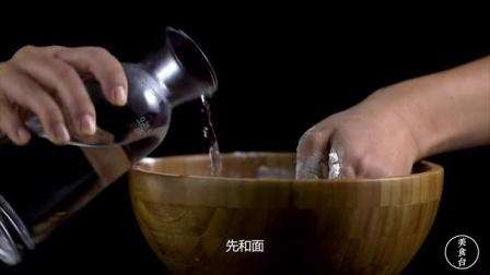 美食台|山楂汤圆