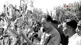 潘美人上传《伟大的转折》华国锋结束文革开辟改革开放,真实!感动!