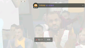 NBA2k18 现役NBA第一人詹姆斯MVP