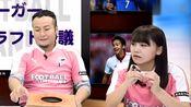 AKB48 小嶋真子 MC 足球节目 #37 2