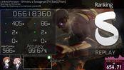 Epiphany   Linked Horizon - Shinzou o Sasageyo! [TV Size] [Titan] +HD,DT 99.67%