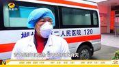 好消息!怀化首例新型冠状病毒肺炎重症患者经专家组评估治愈出院