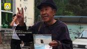 """6月7日,辽宁阜蒙县,71岁""""爷爷考生""""康连喜走出考场,这是他人生的第18次高考"""