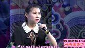 17dq 俩美女唱《秦香莲》女包公征服全场观众