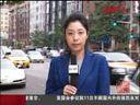 [视频]12点中国新闻 20111012
