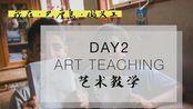 【我在巴厘岛做义工】day2艺术教学体验 | 巴厘岛孩子们的笑容太感人 | 还给我们送了礼物!