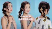 《中餐厅》你只注意到了赵薇舒淇的编发?其实发带才是减龄秘诀!