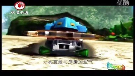 铁甲威虫之骑刃王第02集