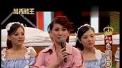 万秀猪王2013看点-20131102-万秀剧场:校园青春(一)