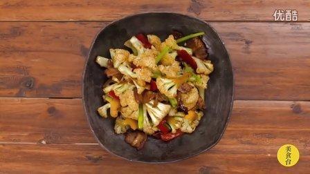 美食台|干锅花菜