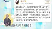 """吴亦凡回应潘长江,某软件都被刷屏了,吃宽面说RAP""""笑死个人"""