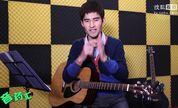 音药汇(吉他篇)第30期 常见的扫弦类型
