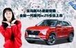 宝马新X6更新官图 全新一代现代ix25今日上市