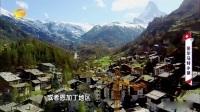 [超清]天天兄弟出国记 瑞士联邦主席全面介绍家乡美景 171222 天天向上