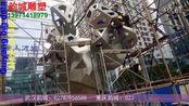 """贵阳大数据不锈钢雕塑视频-""""城市雕塑"""" 预告"""