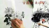 国画写意菊花的双钩画法——雷瓶 主讲