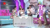 《陈蓉朋友圈》160127期夏磊菁菁穿尿不湿比赛