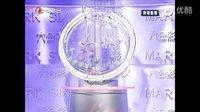 香港六合彩201501期开奖结果视频亚洲电视本港台直播
