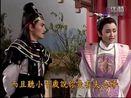 """热推视频 楚雲(陳亞蘭)片段24-""""陈亚兰歌仔戏""""]"""