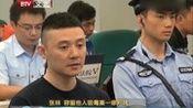 张林容留他人吸毒案一审判决