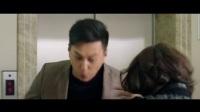 金志文 - 我们的爱