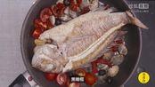 美食台 | 那不勒斯水煮鱼,这样的水煮鱼,低热量超健康!
