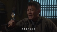 我的父亲我的兵 熊嵩杨严套情报 守义冒失讲解战术