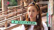 【閨蜜愛旅行】20170819 吳姍儒&魏如昀 給Sandy的生日