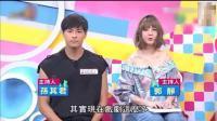 《那年花开月正圆》火到台湾! 台湾节目: 孙俪演什么像什么!