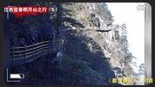江西宜春明月山之行(5)—在线播放—优酷网,视频高清在线观看