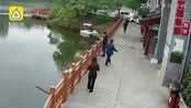 生死时速!2岁女儿落水妈妈立即下水救,保安狂奔救下母女