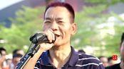 终于听到了刘欢的《离不开你》现场版,帅哥唱功太棒了